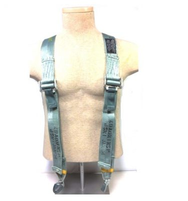 "Harness, Aircraft safety, shoulder, adjustable. These nylon, 2"" wide, y-type shoulder harness"