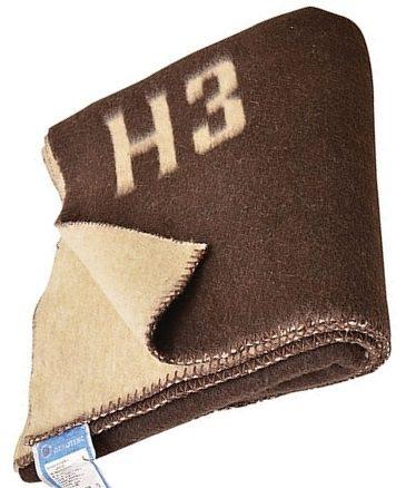 military surplus H3 bulgarian wool blanket