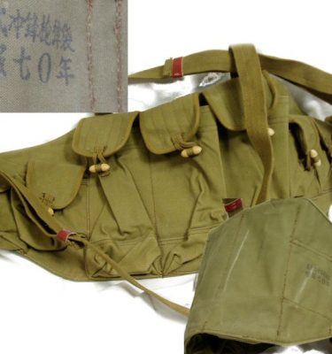 Ak-47 Mag Chest Pouch