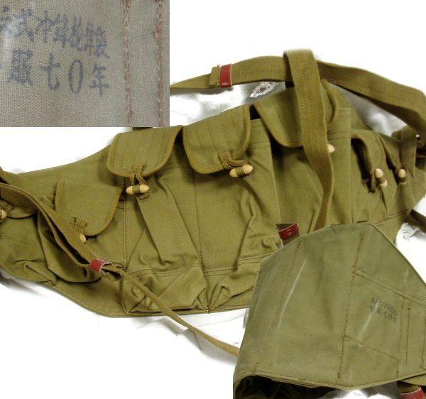 Ak-47 Mag Chest Pouch