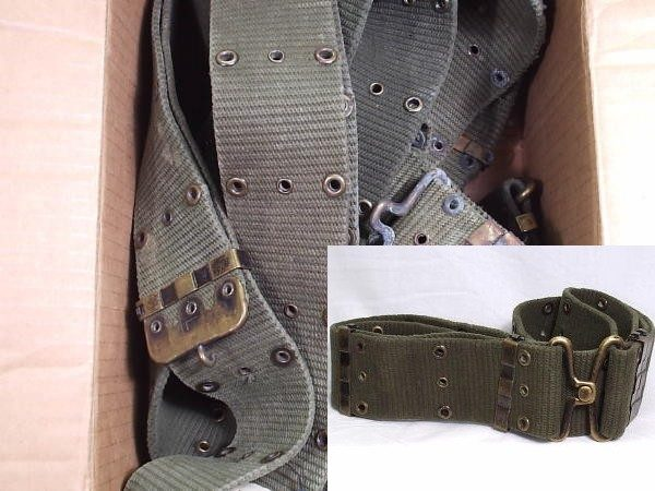 Vietnam Cotton Pistol Belt Vertical Weave Used