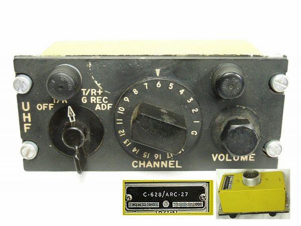 UHF Control Box