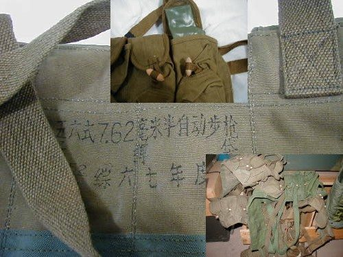 SKS Ammo Chest Pouch, 10 Pkt Bandoleer