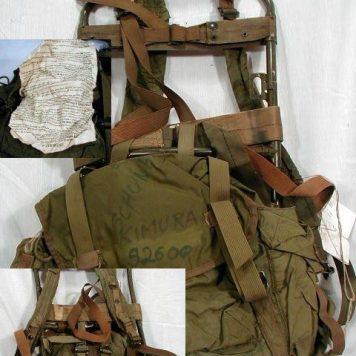 Vietnam Lightweight Rucksack
