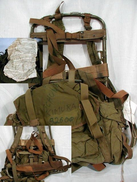 Vietnam Issue Lightweight Rucksack Nylon With Tubular