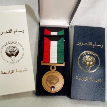 Kuwait Liberation Medal