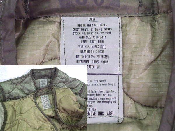 M-65 Field Jacket Liner, New, Original GI