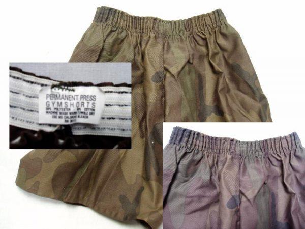 Camo Gym Short Shorts, 2pk