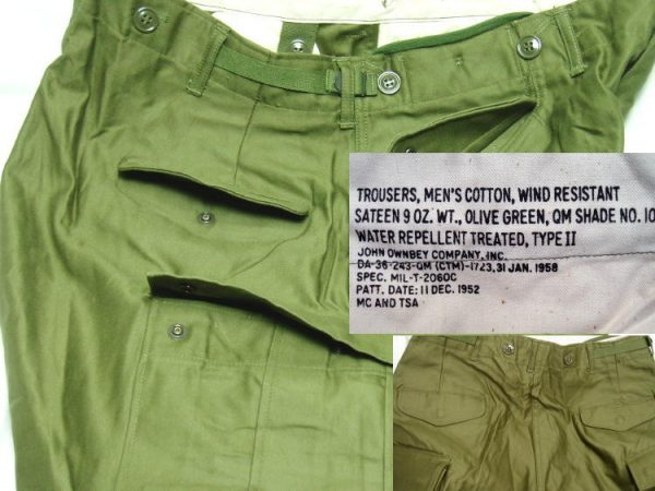 Gi Field Shorts, Od, New
