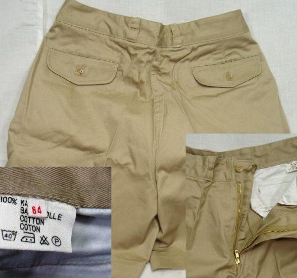 French Ml Shorts