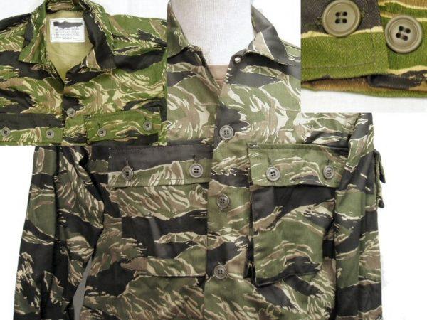 Vietnam Tigerstripe Shirt, Will Fade