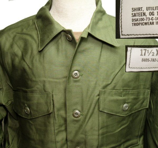 Fatigue Shirt, Cotton, 17 1/2 X 32, 73 Date