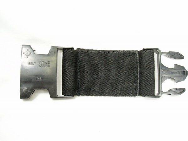 Extender, Pistol Belt