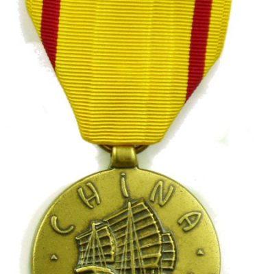 China Service Medal Fsm