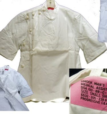 Medical Smock, Small Short