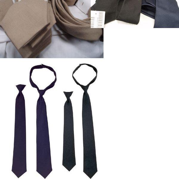 Military Dress Tie