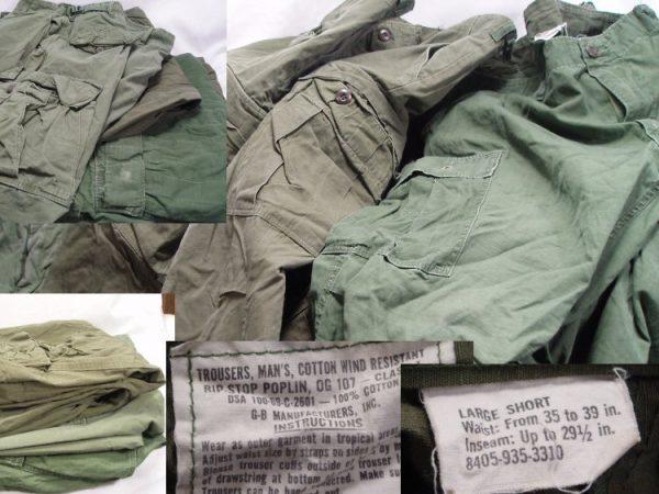 Vietnam Jungle Trousers, Large Short Used