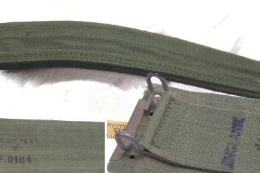 British Machete Sheath