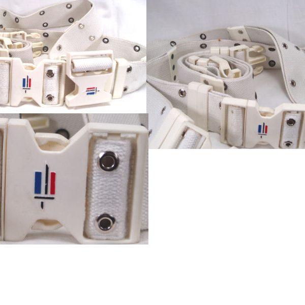 French Military Pistol Belt, White