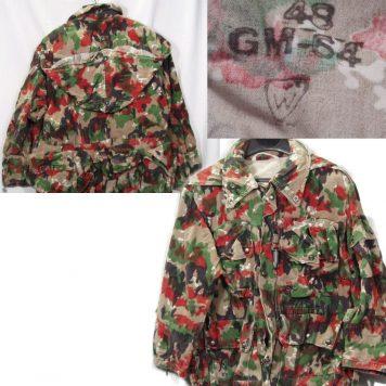 Swiss Army Camoflage Field Jacket