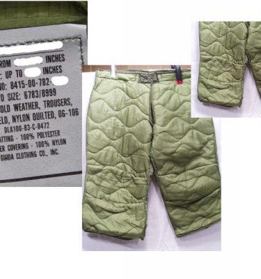 M-65 Field Trouser Liner
