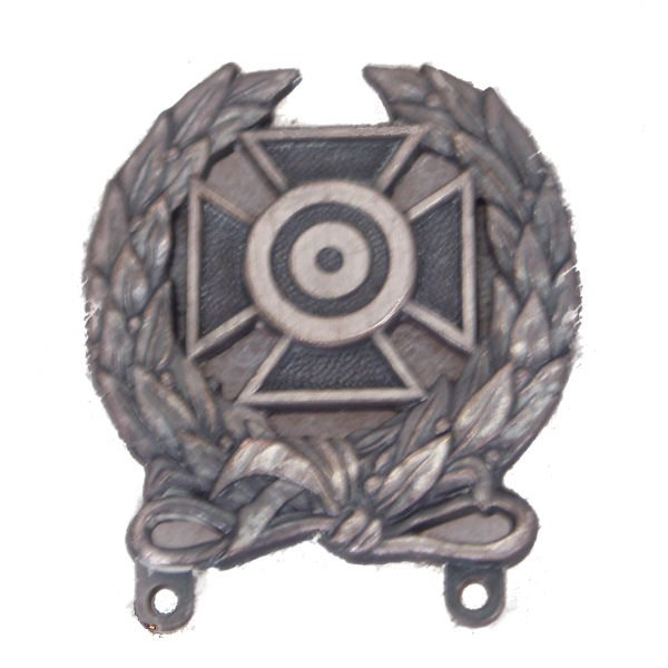 Army Expert Shooting Badge, Sil Ox