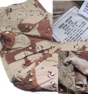 6 Color Desert Trousers X-small X-short