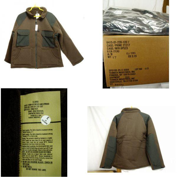 Bearsuit Jacket Ecws Liner XL