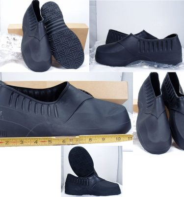 Black Rubber Overshoes, Medium
