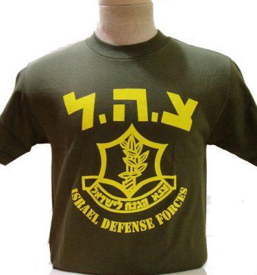 T-shirt, Israeli Defense Force