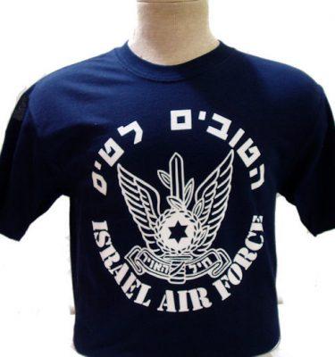 T-shirt, Israeli Air Force, Blue