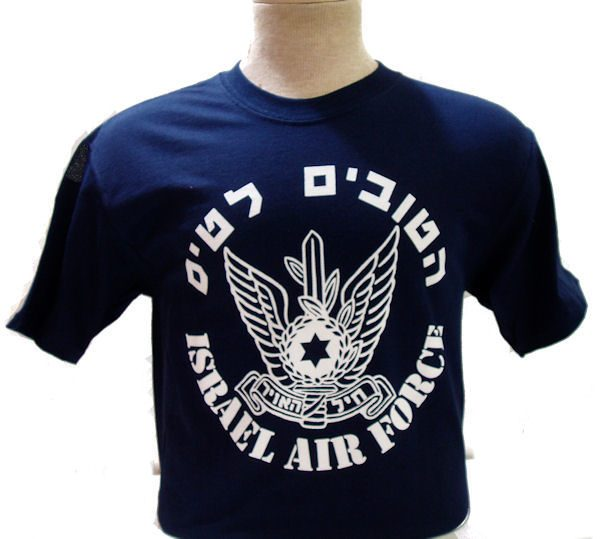 T-shirt, Israeli Air Force, Blue