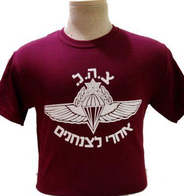 T-shirt Israeli Airborne