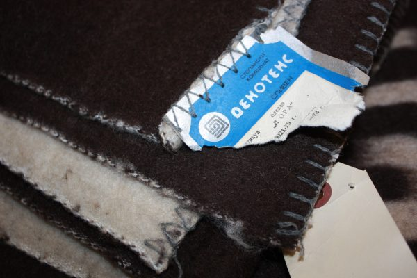 Bulgarian Officers Wool Blanket, Brown