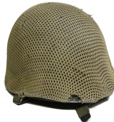 military surplus M-1 Helmet Israeli Defense Forces IDF w/ Net