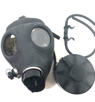 military surplus israeli gas mask